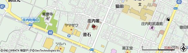 山形県東田川郡庄内町余目滑石8周辺の地図