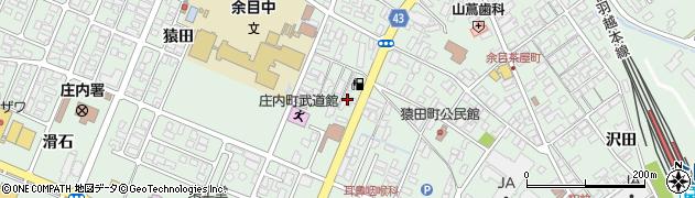 山形県東田川郡庄内町余目猿田44周辺の地図