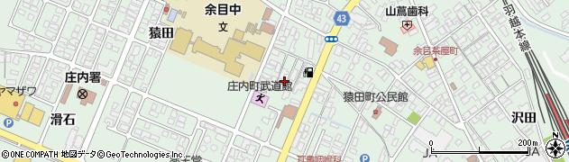 山形県東田川郡庄内町余目猿田46周辺の地図