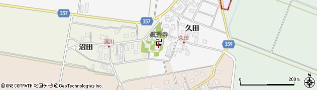 山形県東田川郡庄内町久田久田36周辺の地図