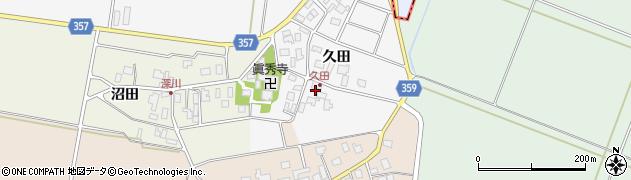 山形県東田川郡庄内町久田久田28周辺の地図