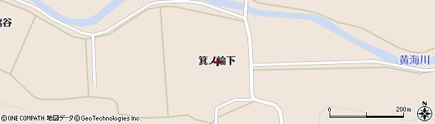 岩手県一関市藤沢町黄海箕ノ輪下周辺の地図