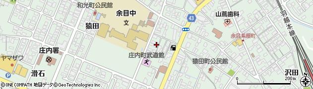 山形県東田川郡庄内町余目猿田48周辺の地図