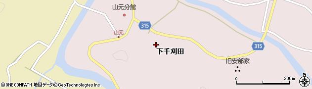山形県酒田市山元下千刈田91周辺の地図