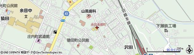 山形県東田川郡庄内町余目三人谷地10周辺の地図