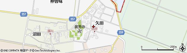 山形県東田川郡庄内町久田久田27周辺の地図
