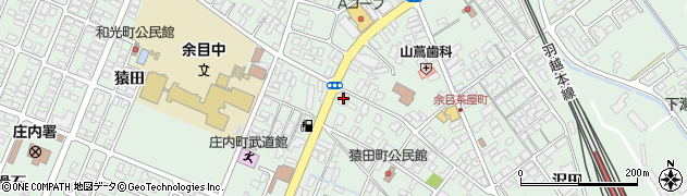 山形県東田川郡庄内町余目上猿田32周辺の地図