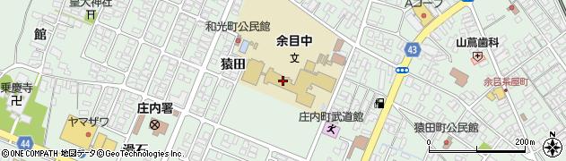 山形県東田川郡庄内町余目猿田30周辺の地図
