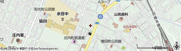 山形県東田川郡庄内町余目猿田40周辺の地図