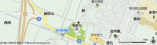 山形県東田川郡庄内町余目館30周辺の地図