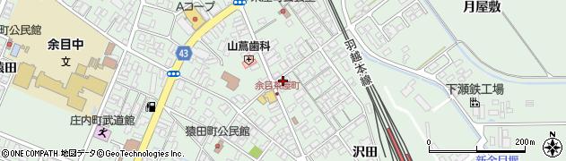 山形県東田川郡庄内町余目沢田161周辺の地図