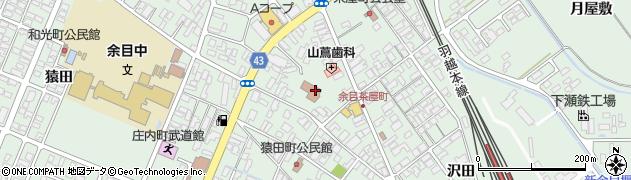 山形県東田川郡庄内町余目三人谷地13周辺の地図