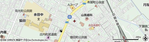 山形県東田川郡庄内町余目三人谷地44周辺の地図