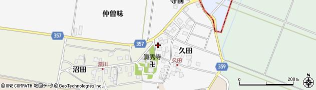 山形県東田川郡庄内町久田久田43周辺の地図