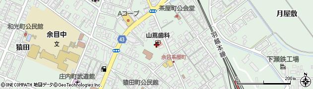 山形県東田川郡庄内町余目三人谷地17周辺の地図