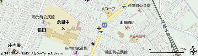 山形県東田川郡庄内町余目三人谷地210周辺の地図