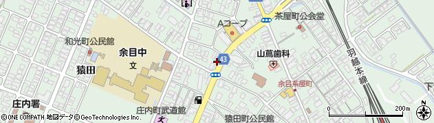 山形県東田川郡庄内町余目三人谷地208周辺の地図