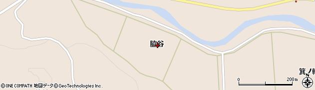 岩手県一関市藤沢町黄海脇谷周辺の地図