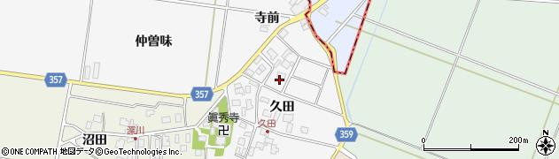 山形県東田川郡庄内町久田久田55周辺の地図
