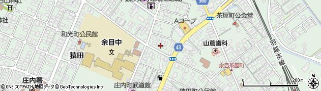 山形県東田川郡庄内町余目三人谷地93周辺の地図