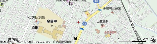 山形県東田川郡庄内町余目三人谷地199周辺の地図