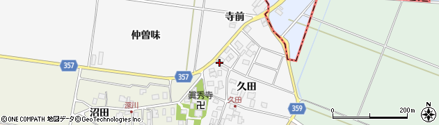 山形県東田川郡庄内町久田久田97周辺の地図