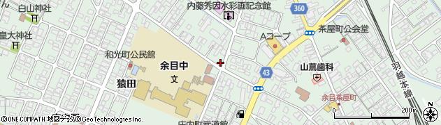 山形県東田川郡庄内町余目三人谷地100周辺の地図