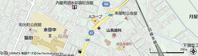 山形県東田川郡庄内町余目三人谷地216周辺の地図