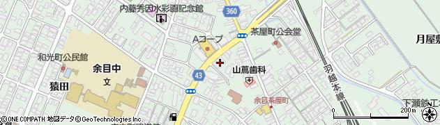山形県東田川郡庄内町余目三人谷地219周辺の地図