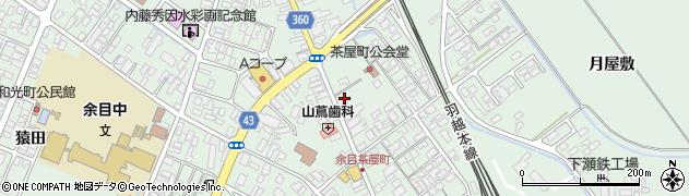 山形県東田川郡庄内町余目沢田166周辺の地図