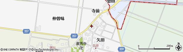 山形県東田川郡庄内町久田久田96周辺の地図