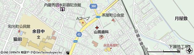 山形県東田川郡庄内町余目三人谷地37周辺の地図
