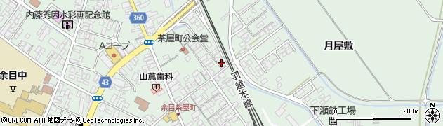 山形県東田川郡庄内町余目月屋敷281周辺の地図