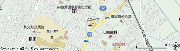 山形県東田川郡庄内町余目三人谷地172周辺の地図