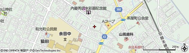 山形県東田川郡庄内町余目三人谷地194周辺の地図