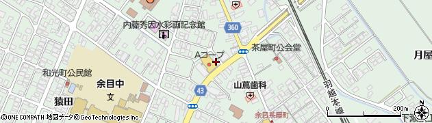 山形県東田川郡庄内町余目三人谷地170周辺の地図