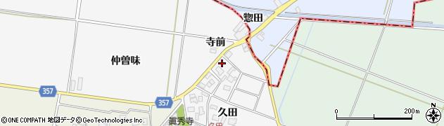 山形県東田川郡庄内町久田久田87周辺の地図