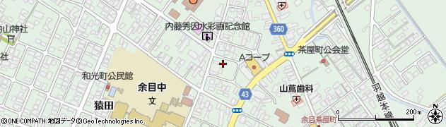 山形県東田川郡庄内町余目三人谷地188周辺の地図