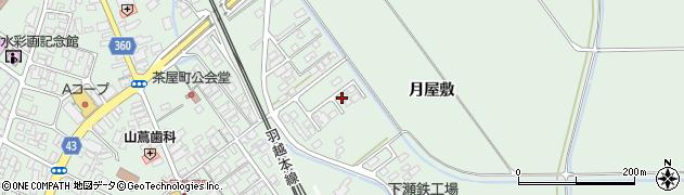 山形県東田川郡庄内町余目月屋敷180周辺の地図