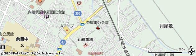 山形県東田川郡庄内町余目沢田94周辺の地図