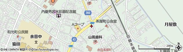 山形県東田川郡庄内町余目三人谷地224周辺の地図