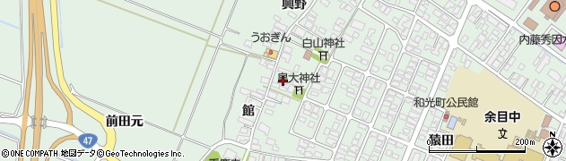 山形県東田川郡庄内町余目館50周辺の地図