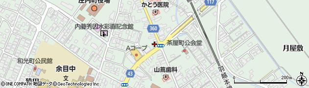 山形県東田川郡庄内町余目三人谷地166周辺の地図