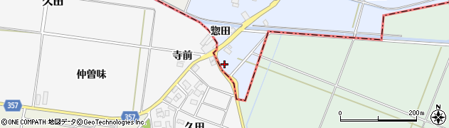山形県酒田市局惣田25周辺の地図