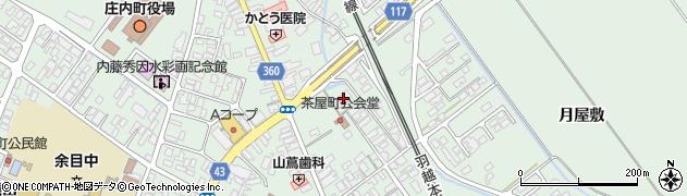 山形県東田川郡庄内町余目沢田80周辺の地図