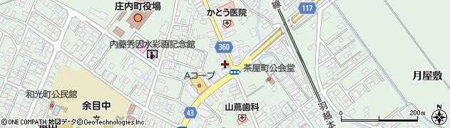 山形県東田川郡庄内町余目三人谷地174周辺の地図