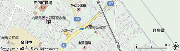 山形県東田川郡庄内町余目沢田92周辺の地図