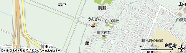 山形県東田川郡庄内町余目館53周辺の地図