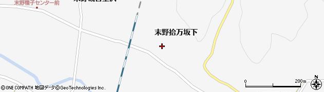 宮城県栗原市金成末野拾万坂下周辺の地図