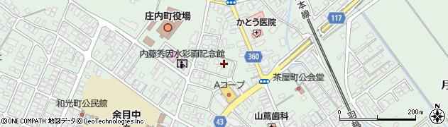 山形県東田川郡庄内町余目三人谷地156周辺の地図